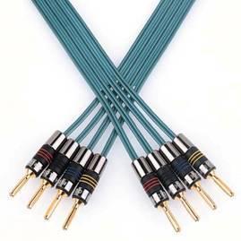 QED Profile 音頻喇叭線(以1米為單位計算)※無接頭