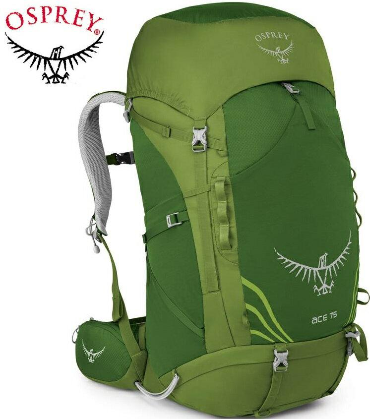 Osprey Ace 75 11-18歲青少年專用登山背包 75L 長春藤綠/台北山水