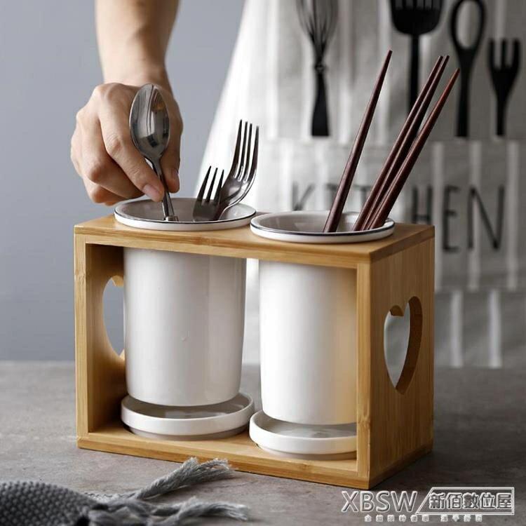 簡約陶瓷筷子筒韓式筷籠雙筷筒瀝水防霉筷子架筷盒 廚房餐具收納 全館免運