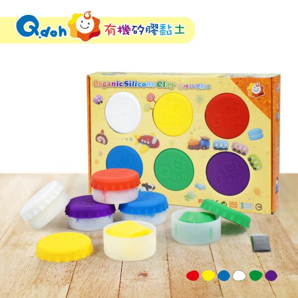 Q doh:Q-doh有機矽膠黏土基本色補充盒-共6色