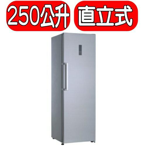 領券打8折★回饋15%樂天現金點數★HAWRIN華菱【HPBD-250WY】自動除霜直立式冰櫃((容量多於WIF1193GRL145SW))