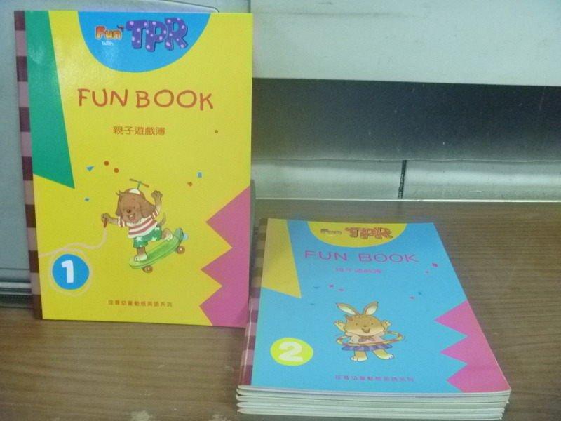 【書寶二手書T9/語言學習_PDJ】Fun Book親子遊戲簿_1~6本合售_佳音英語