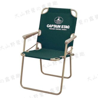 【露營趣】中和安坑 Captain Stag 鹿牌 M-3873 CS RV椅 摺疊椅 折合椅 導演椅 休閒椅