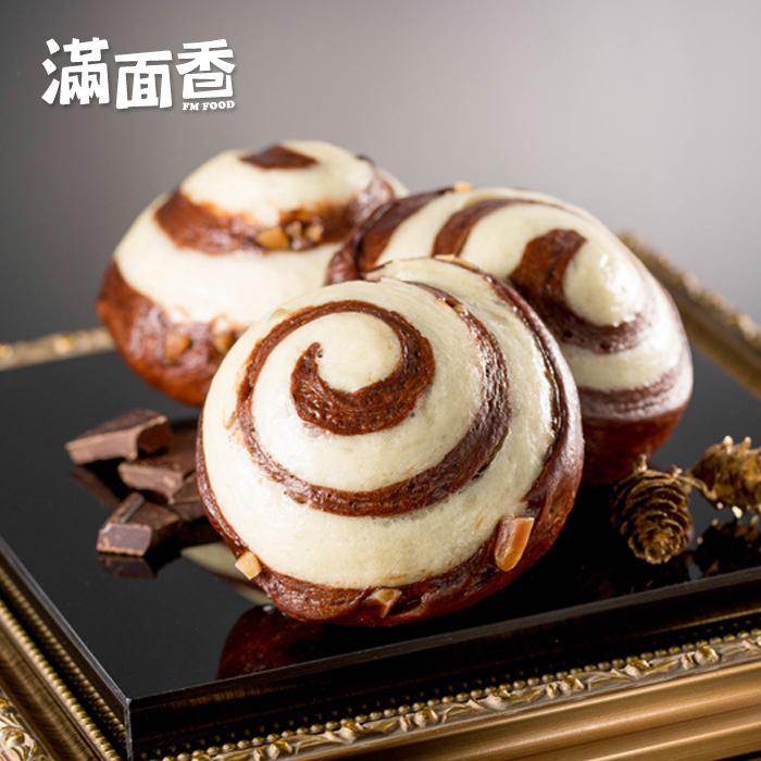 【滿面香】圈圈朱古力手工饅頭(巧克力) - 4顆入