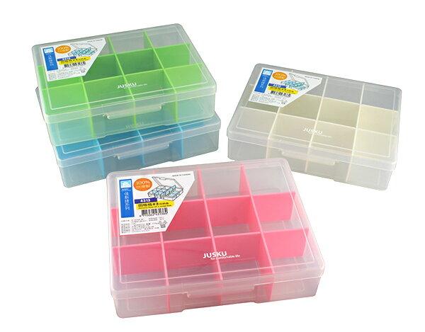 JUSKU 佳斯捷 4313 田格格3收納盒 (置物盒 整理盒 文具盒 釣魚盒 首飾盒 工具盒 零件盒 小物盒 飾品盒)