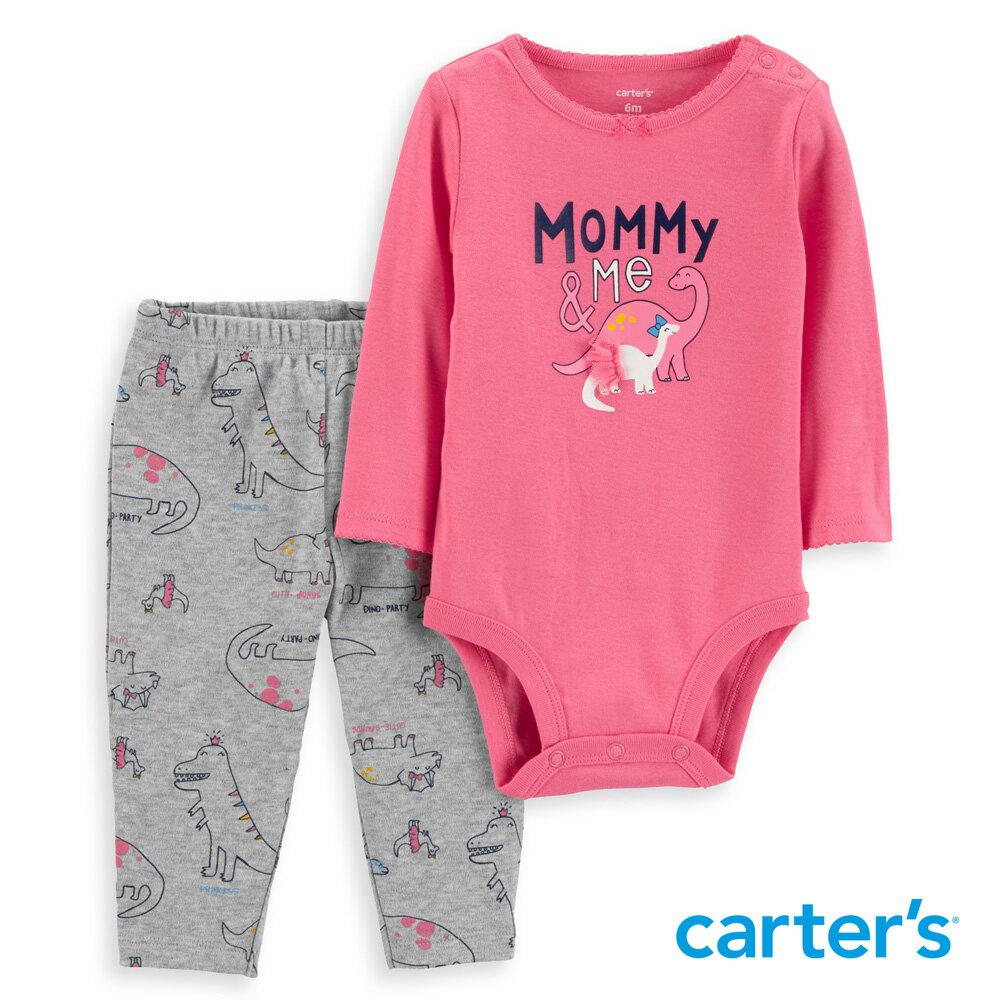 Carter's 粉嫩小恐龍二件組套裝 - 限時優惠好康折扣