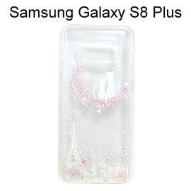 【EVO】反重力吸附閃粉氣墊殼[貓咪]三星GalaxyS8PlusG955FD(6.2吋)