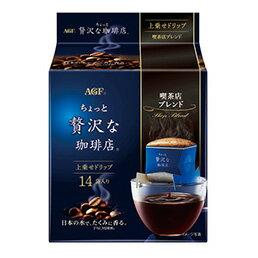 【橘町五丁目】 日本AGF Maxim 華麗濾式咖啡-濃郁14袋入-112g - 限時優惠好康折扣