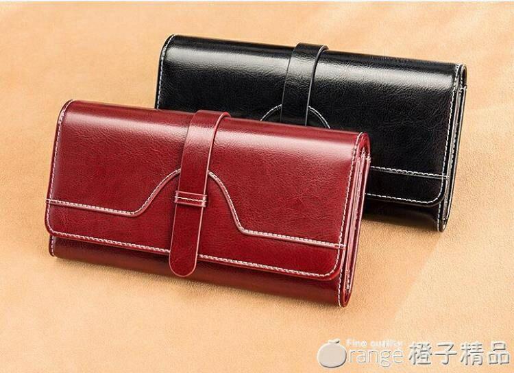 女士錢包女長款2020新款時尚ins潮復古大容量手拿包可放手機