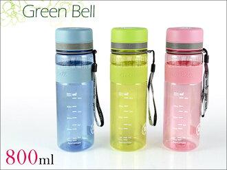 快樂屋♪ Green Bell日本綠貝牌 馬卡龍直飲防滑太空壺 800ml (可手提隨手杯.冷水壺.環保杯.泡茶壺)媲太和工房