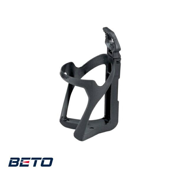 BETOBottleCageBC-101黑色耐用水壺架城市綠洲(水壺架、自行車水壺、耐用水壺架、單車水壺架)