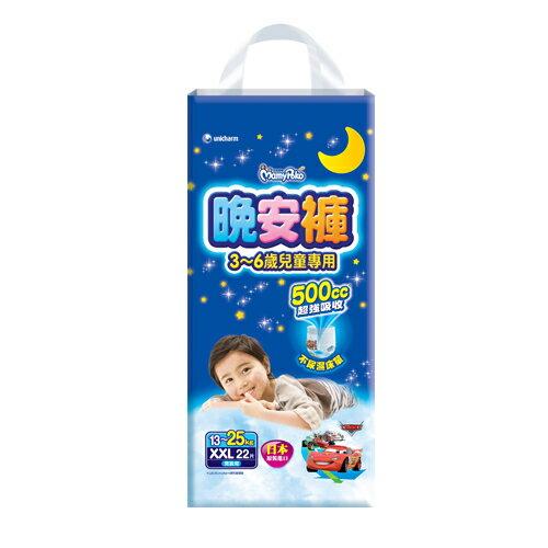 滿意寶寶晚安褲-男XXL(22片/包)【愛買】
