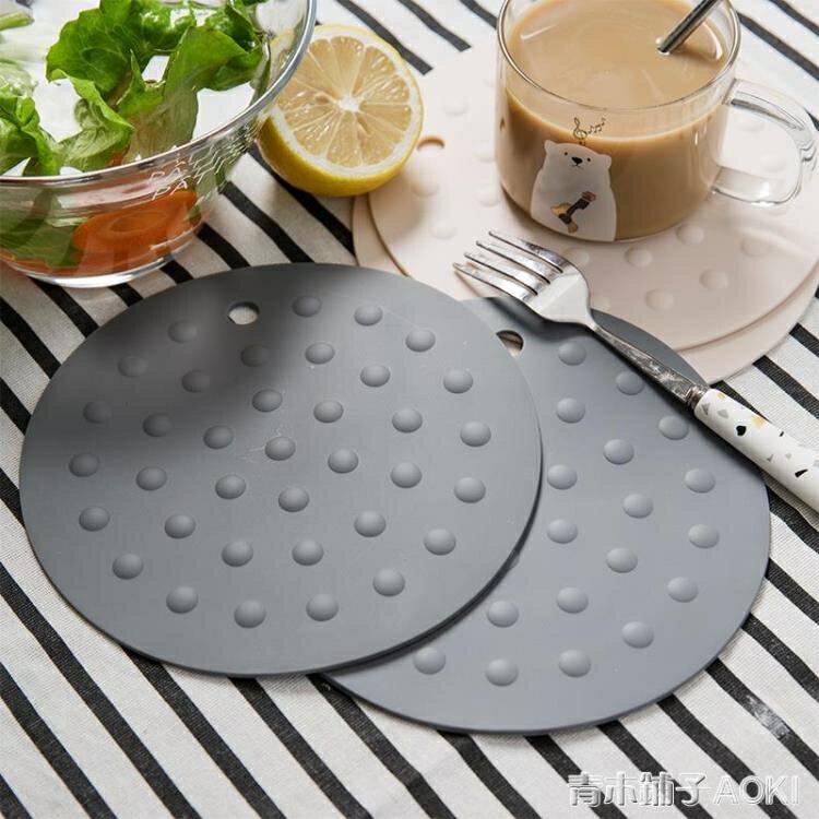 北歐國度隔熱墊防燙餐桌墊家用西餐墊杯墊耐熱鍋墊菜墊加厚可懸掛「青木鋪子」