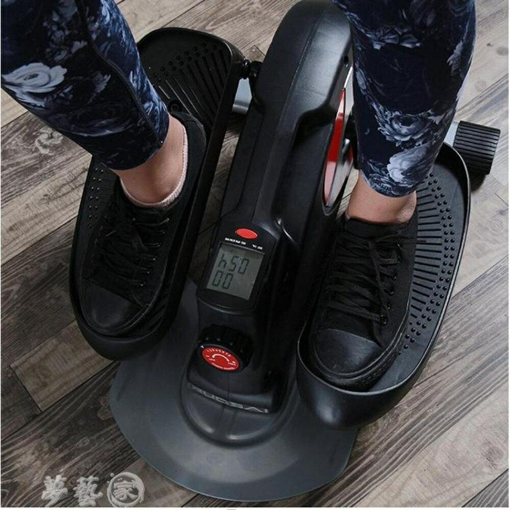 腳踏機 踏步機家用機若賽磁控漫步機瘦腿健身器材靜音迷你橢圓機家用 MKS夢藝家