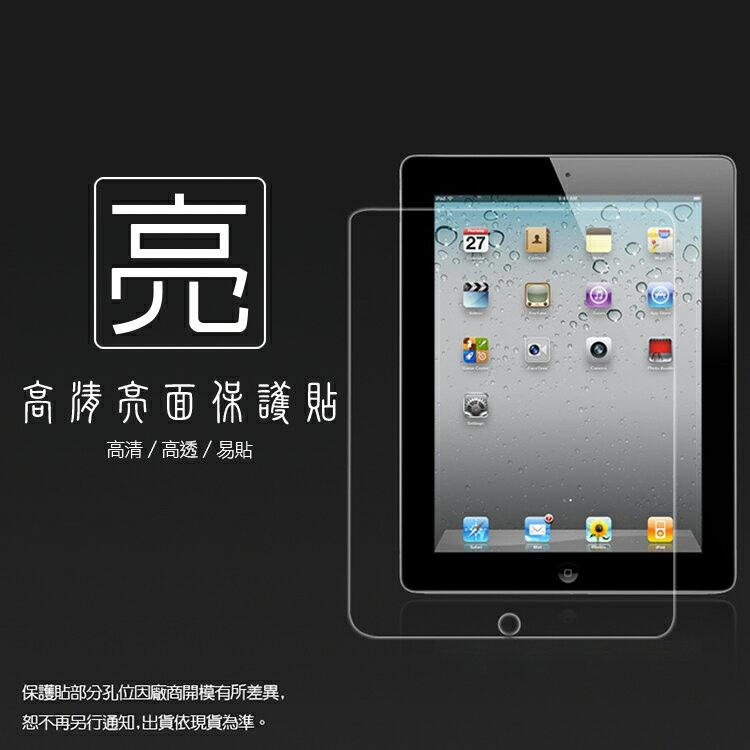 亮面螢幕保護貼 Apple 蘋果 iPAD 2/iPAD 3/iPAD 4 保護貼 平板貼 亮貼 亮面貼