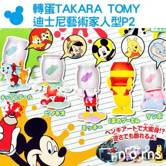 NORNS【轉蛋TAKARA TOMY迪士尼藝術家人型P2】日本 扭蛋 公仔 玩具 小木偶小熊維尼奇奇蒂蒂 米奇 小飛象擺飾