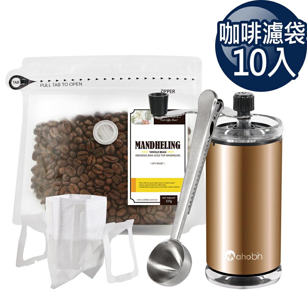 CoFeel 凱飛鮮烘豆黃金曼特寧中深烘焙咖啡豆半磅+魔法瓶手搖磨豆機+咖啡匙夾子+濾掛咖啡袋10入(SO0064LS) 0