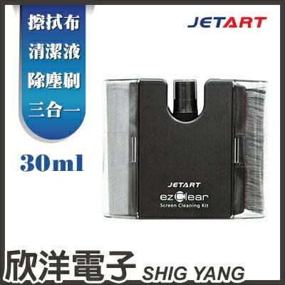 ※ 欣洋電子 ※ JETART 捷藝 3合1 液晶螢幕專用清潔組 (EC3100)