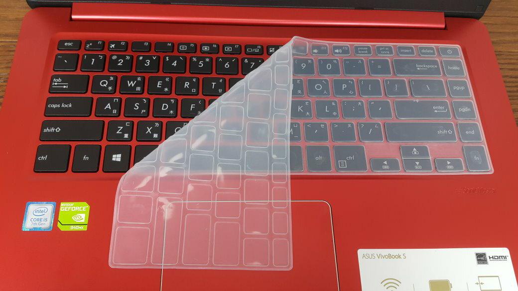 ASUS S15 鍵盤膜 VIVO BOOKS S15 X510UN S510UQ X510UQ X510 X510U UX510 UX510UX UX510UW