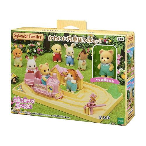 【EPOCH】森林家族配件-嬰兒遊戲小火車