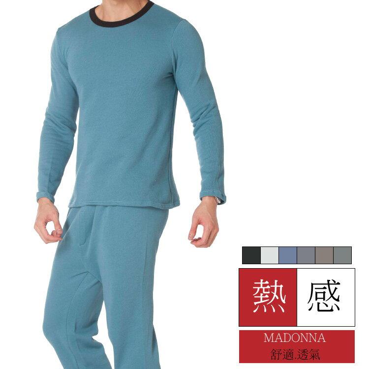 艾森豪加厚天鵝絨發熱衣成套組8043 (隨機選色) 兩件式 保暖 抗寒 冬季 衛生衣 內搭