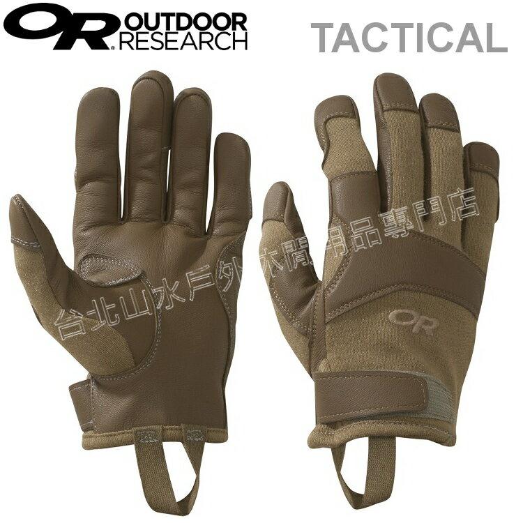 Outdoor Research 軍規手套/戰術手套/防火手套 Suppessor Gloves 252750 0014 狼棕