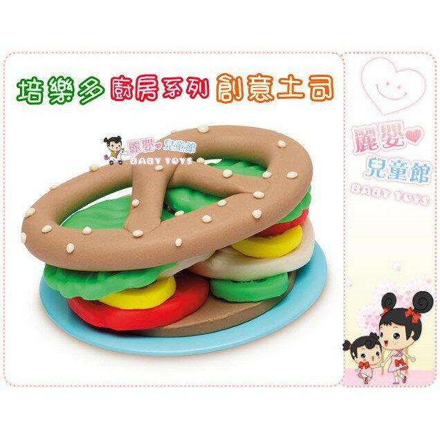 麗嬰兒童玩具館~培樂多Play-Doh創意DIY黏土-廚房系列-創意土司 4