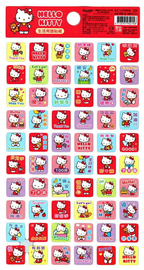 【真愛日本】15121200034 KT用語貼紙多款  三麗鷗 Hello Kitty 凱蒂貓 貼紙  文具用品
