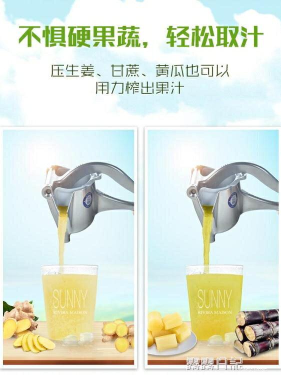 新店五折 手動榨汁機水果榨汁器壓檸檬汁器橙汁擠榨西瓜汁檸檬
