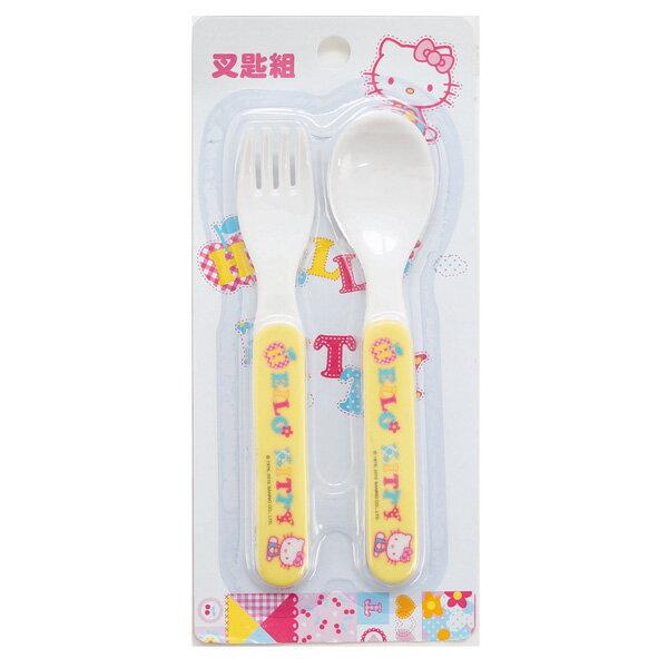 X射線【C198760】Kitty湯匙叉子組(黃),餐具組/環保餐具/開學必備/環保餐具