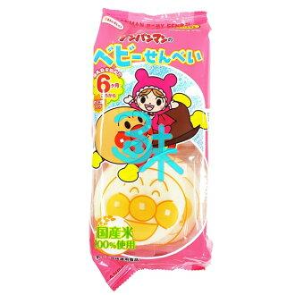 (日本) Befco 栗山 麵包超人 嬰兒米果 (栗山 麵包超人 幼兒 餅乾 米果) 1包 48公克 (2枚*8袋入) 特價 53元 【4901336112855】