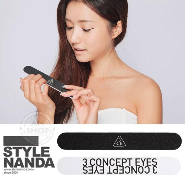 韓國3CE(3CONCEPT EYES) NAIL SANDING & SHINER指甲銼刀【AN SHOP】