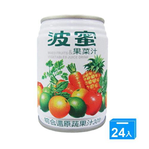 波蜜果菜汁易開罐240ml~24入~愛買~