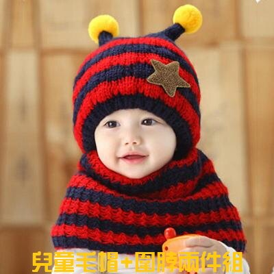 ★兒童毛帽圍脖兩件組-蜜蜂造型加絨保暖寶寶護耳帽子組合5色73pp169【獨家進口】【米蘭精品】