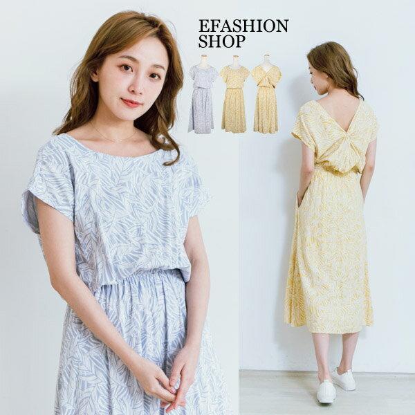 洋裝-背扭結滿版葉子長洋裝-eFashion預【H12935619】