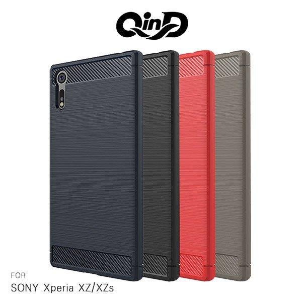 QinDSONYXperiaXZXZs拉絲矽膠套保護殼全包邊防摔軟殼手機殼手機套