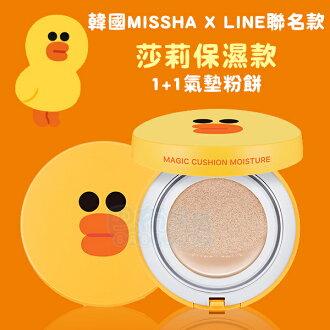 韓國MISSHAXLINE聯名款 莎莉保濕款1+1氣墊粉餅(15g) 卡通聯名美妝【巴布百貨】