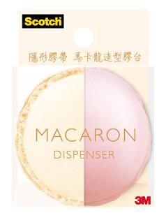 3M810MD-1馬卡龍隱型膠帶造型膠台(19mmx7.6M)【玫瑰覆盆子】粉紅色