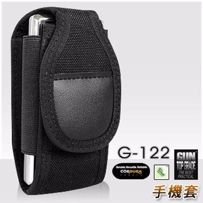 台灣製GUN手機套-適用尺寸約長120mmx寬45mmx厚30mm#G-122【AH05087】i-Style居家生活