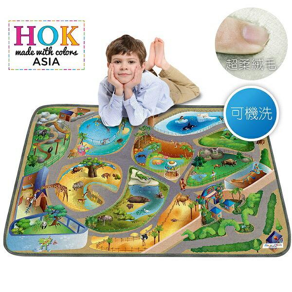 比利時【HOK】歡樂動物園可水洗柔軟遊戲墊 - 限時優惠好康折扣