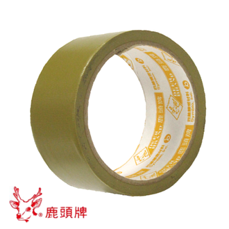 鹿頭牌 布紋膠帶 ( 48mm x 12M ) PVS1N 封箱膠帶 2 封口膠帶 PVC膠帶 可手撕膠帶