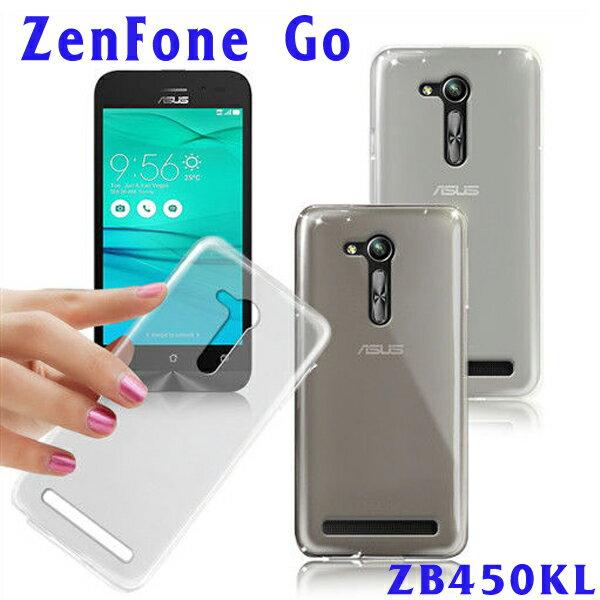 【TPU】ASUS ZenFone GO ZB450KL X009DB/ZB452KG 4.5吋 超薄超透清水套/布丁套/高清果凍保謢套/水晶套/矽膠套/軟殼