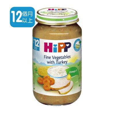 【6罐超值組促銷】Hipp喜寶-天然蔬菜火雞全餐220gx6罐536元*美馨兒