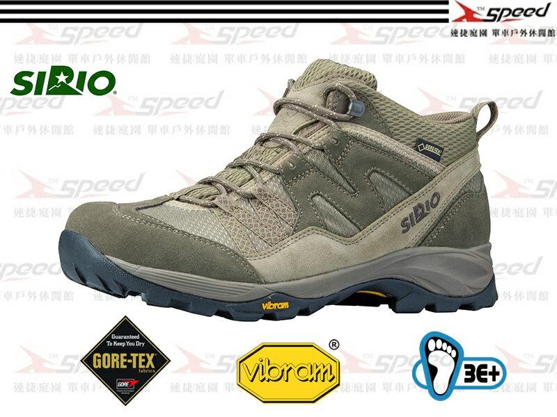 【速捷戶外】日本SIRIO PF156 -Gore Tex中筒登山健行鞋(棕色) , 寬楦設計,適合一般的登山、健行