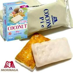 【MORINAGA森永】椰子風味香酥派餅乾 12枚入84g 期間限定 ココナッツパイ 日本進口零食