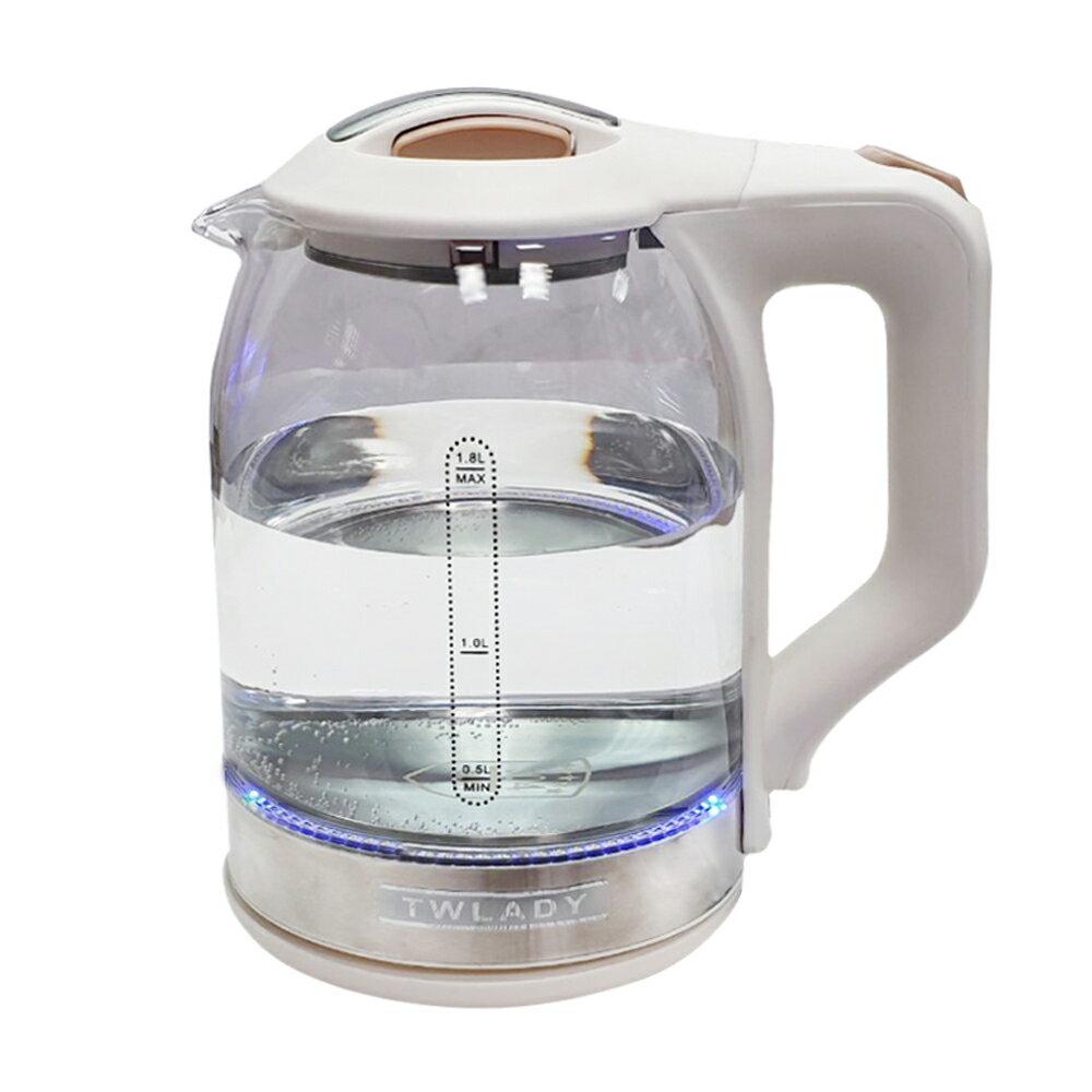 (促殺↘)【TWLADY】1.8公升 耐高溫玻璃電茶壺/快煮壺(LED藍光)DEL-1800A