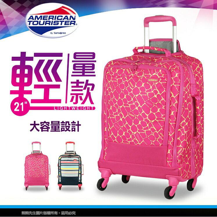 《熊熊先生》American Tourister新秀麗美國旅行者大容量商務箱 21吋布箱 國內旅遊行李箱 S94 輕量旅行包 送TSA鎖