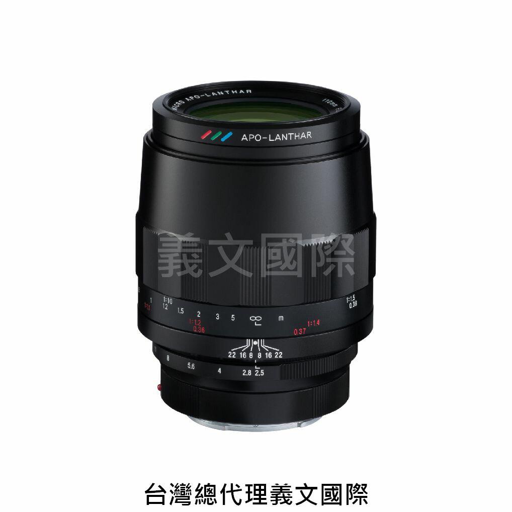 福倫達專賣店:Voigtlander 110mm/F2.5 for Sony E mount (Sony A7II,A7RII,A7RIII)