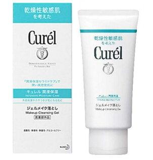淨妍美肌:Curel珂潤卸妝蜜潤浸保濕深層卸粧凝露130g全新封膜公司貨最新效期2020【淨妍美肌】
