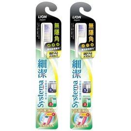 LION日本獅王細潔無隱角牙刷標準頭小巧頭◆德瑞健康家◆